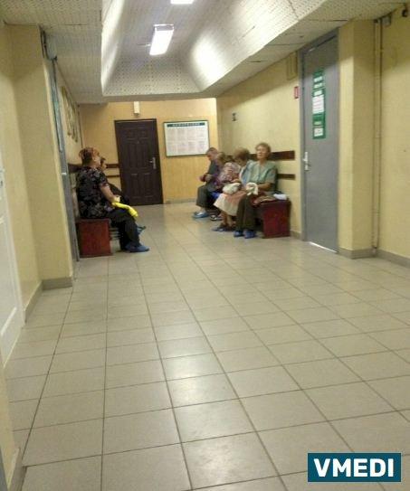 Пульмонологияская в Москве, медицинские центры на метро