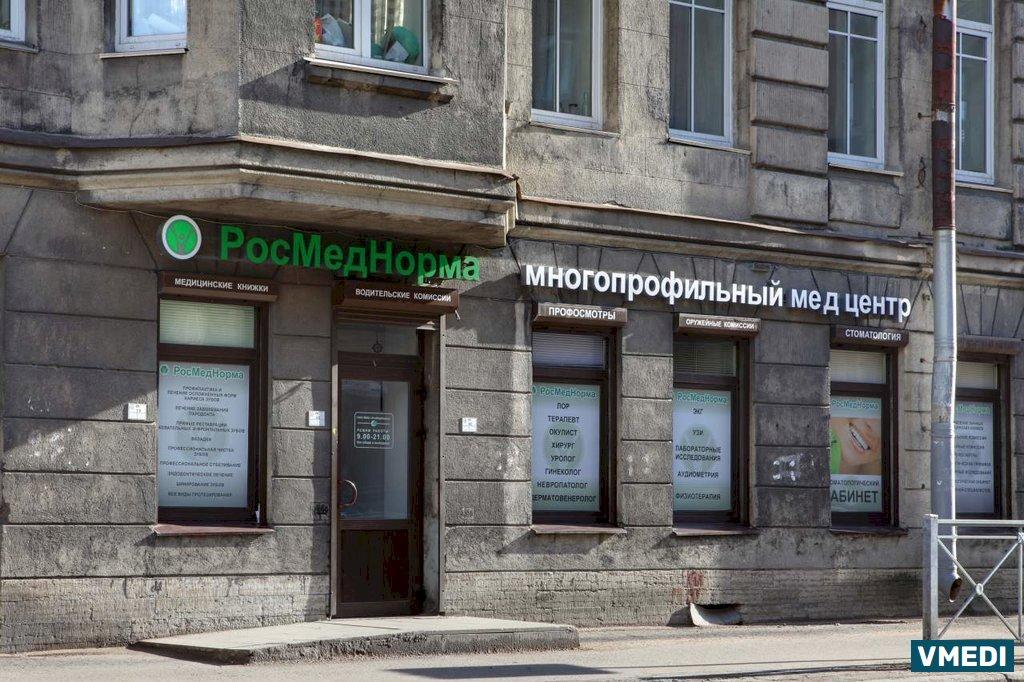 Радищева наркологическая клиника наркологии хмельницкий